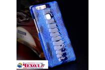 Фирменная роскошная эксклюзивная накладка из натуральной КОЖИ С НОГИ СТРАУСА синяя  для Samsung Galaxy S8 SM-G9500. Только в нашем магазине. Количество ограничено