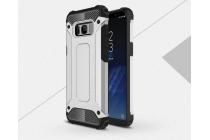 Противоударный усиленный ударопрочный фирменный чехол-бампер-пенал для Samsung Galaxy S8 SM-G9500 серебристый