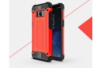 Противоударный усиленный ударопрочный фирменный чехол-бампер-пенал для Samsung Galaxy S8 SM-G9500 красный