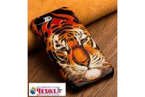 """Фирменная роскошная задняя панель-крышка обтянутая импортной кожей для Samsung Galaxy S8 SM-G9500 """"тематика Тигр"""""""