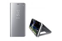 """Фирменный оригинальный 100% подлинный чехол с логотипом для Samsung Galaxy S8 SM-G9500  полупрозрачный с зеркальной поверхностью """"Clear View Cover"""" серебристый"""
