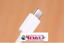 Фирменный оригинальный USB дата-кабель для планшета Samsung Galaxy S8 SM-G9500 + гарантия