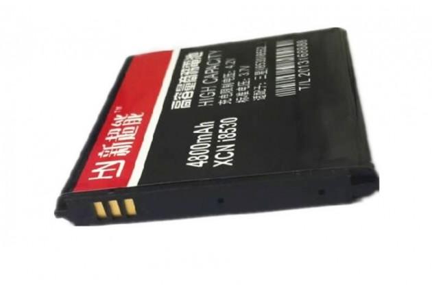 Усиленная батарея-аккумулятор большой повышенной ёмкости 4800mah для телефона Samsung Galaxy Win GT-I8552+ гарантия