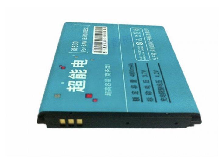 Усиленная батарея-аккумулятор большой повышенной ёмкости 4800mah для телефона Samsung Galaxy Win GT-I8552+ гар..