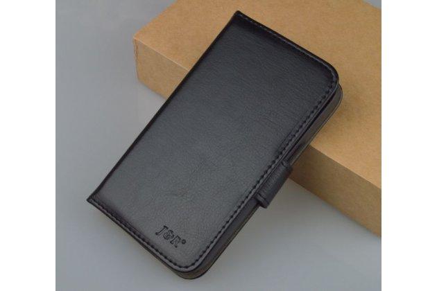 Фирменный чехол-книжка из качественной импортной кожи с мульти-подставкой застёжкой и визитницей для Самсунг Гелакси Вин ДжейТи-И8552 черный