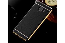 Фирменная премиальная элитная крышка-накладка на Samsung Galaxy J5 Prime/ Samsung Galaxy On5 2016 черная из качественного силикона с дизайном под кожу