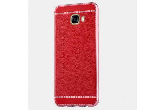 Фирменная премиальная элитная крышка-накладка на Samsung Galaxy J5 Prime/ Samsung Galaxy On5 2016 красная из качественного силикона с дизайном под кожу