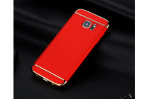 Фирменная ультра-тонкая полимерная из мягкого качественного силикона задняя панель-чехол-накладка для Samsung Galaxy J5 Prime/ Samsung Galaxy On5 2016 красная