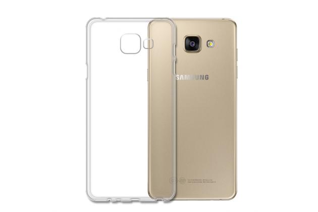 Фирменная ультра-тонкая полимерная из мягкого качественного силикона задняя панель-чехол-накладка для Samsung Galaxy J5 Prime/ Samsung Galaxy On5 2016 прозрачная