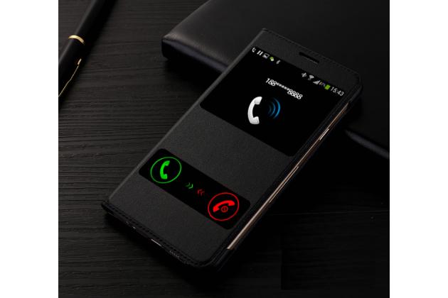 Фирменный чехол-книжка для Samsung Galaxy J5 Prime/ Samsung Galaxy On5 2016 черный с окошком для входящих вызовов и свайпом водоотталкивающий