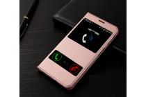 Фирменный чехол-книжка для Samsung Galaxy J5 Prime/ Samsung Galaxy On5 2016 розовое золото с окошком для входящих вызовов и свайпом водоотталкивающий