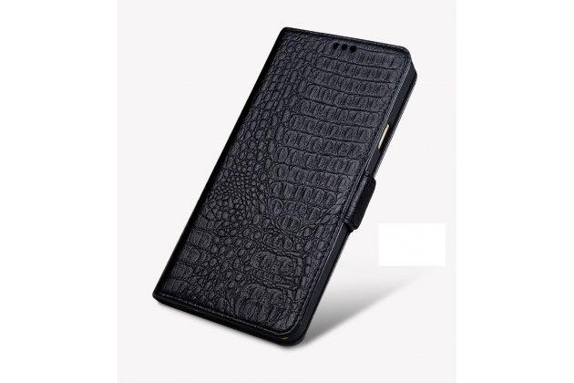 Фирменный роскошный эксклюзивный чехол с фактурной прошивкой рельефа кожи крокодила и визитницей черный для Samsung Galaxy J5 Prime/ Samsung Galaxy On5 2016. Только в нашем магазине. Количество ограничено