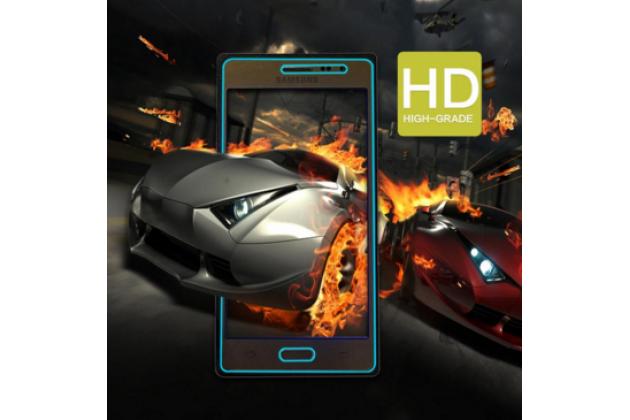 """Фирменное защитное закалённое противоударное стекло премиум-класса из качественного японского материала с олеофобным покрытием для Samsung Galaxy Z3 5.0"""""""