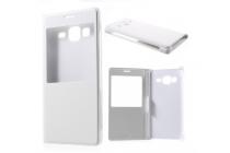 """Фирменный оригинальный чехол с логотипом для Samsung Galaxy Z3 5.0"""" белый"""
