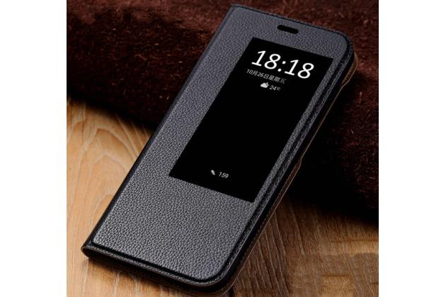 Фирменный оригинальный чехол-книжка для Huawei Mate 20 6.53 цвет черный кожаный с окошком для входящих вызовов