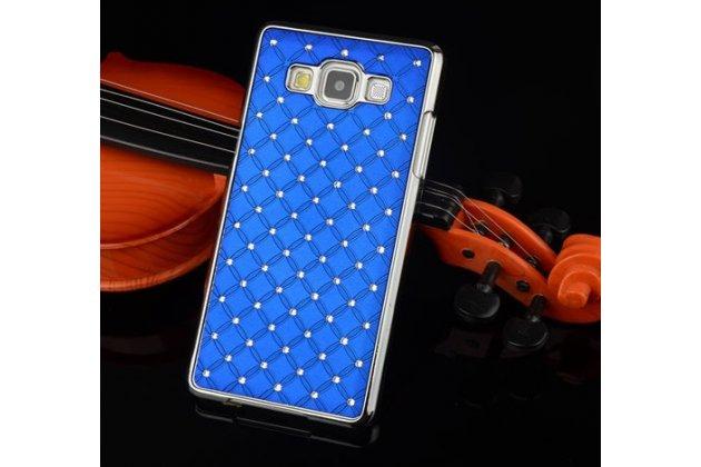 Фирменная роскошная задняя-панель-накладка декорированная кристалликами на Samsung Galaxy A3 SM-A300F/H/YZ синяя