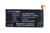Фирменная аккумуляторная батарея 1900mAh на телефон Samsung Galaxy A3 SM-A300F/H/YZ + гарантия