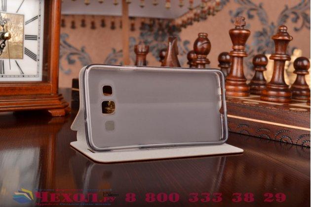 Фирменный чехол-книжка из качественной водоотталкивающей импортной кожи на жёсткой металлической основе для Samsung Galaxy A3 коричневый