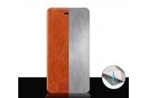 Фирменный чехол-книжка из качественной водоотталкивающей импортной кожи на жёсткой металлической основе для Samsung Galaxy A5 коричневый