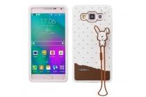 """Фирменная необычная уникальная полимерная мягкая задняя панель-чехол-накладка для Samsung Galaxy A5 """"тематика Андроид в Белом Шоколаде"""""""