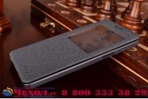Фирменный чехол-книжка для Samsung Galaxy A5 с функцией умного окна(входящие вызовы, фонарик, плеер, включение камеры) черный