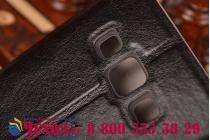 Фирменный чехол-книжка из качественной водоотталкивающей импортной кожи на жёсткой металлической основе для Samsung Galaxy A5 черный