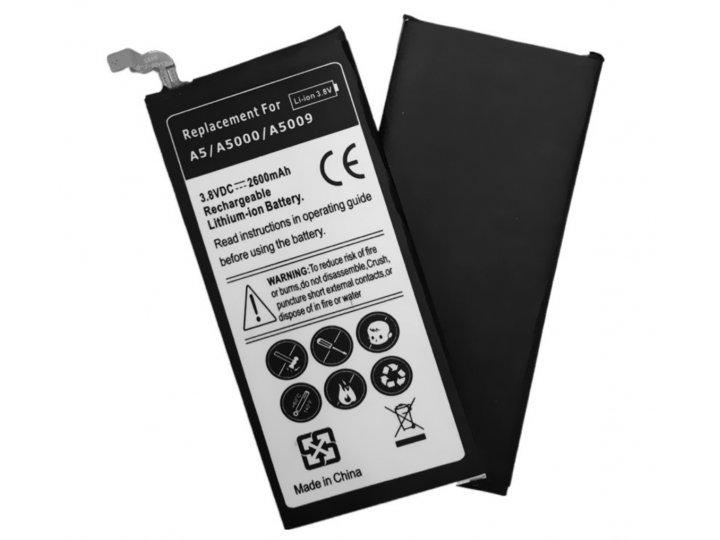 Усиленная батарея-аккумулятор большой повышенной ёмкости 2600mAh для телефона Samsung Galaxy A5 SM-A500F/H + и..
