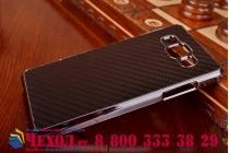 """Задняя панель-крышка из тончайшего и прочного пластика для Samsung Galaxy A5 с матовой отделкой """"под карбон"""" черная"""