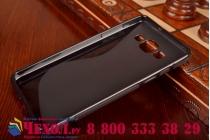 Фирменная ультра-тонкая полимерная из мягкого качественного силикона задняя панель-чехол-накладка для Samsung Galaxy A5 SM-A500F/H черная