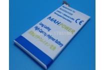 Усиленная батарея-аккумулятор большой ёмкости 2420mAh для телефона Samsung Galaxy A5 SM-A500F/H + инструменты для вскрытия + гарантия