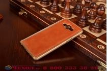 Фирменная роскошная элитная премиальная задняя панель-крышка на металлической основе обтянутая импортной кожей для Samsung Galaxy A5 королевский коричневый