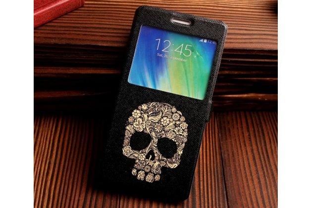 Фирменный чехол-книжка с безумно красивым расписным рисунком черепа на Samsung Galaxy A7 с окошком для звонков