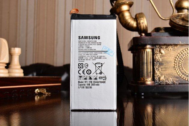 Фирменная аккумуляторная батарея 2600mAh EB-BA700ABE на телефон Samsung Galaxy A7/A7 Duos (2015) SM-A700F/A700H/A700FD + инструменты для вскрытия + гарантия