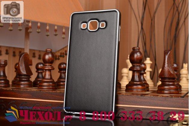 Фирменная роскошная элитная премиальная задняя панель-крышка на металлической основе обтянутая импортной кожей для Samsung Galaxy A7 королевский черный