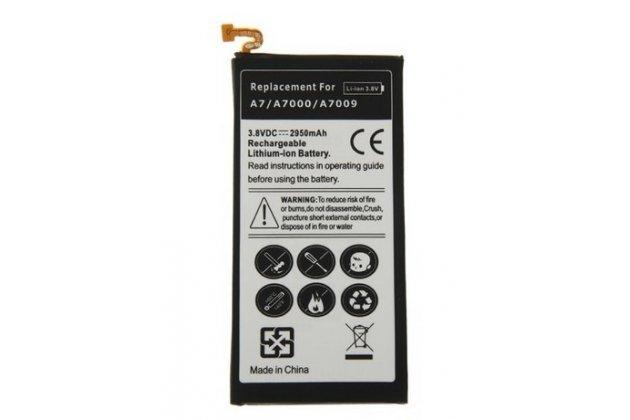 Усиленная батарея-аккумулятор большой повышенной ёмкости 2950mAh для телефона Samsung Galaxy A7/A7 Duos SM-A700F/A700H/A700FD + инструменты для вскрытия + гарантия