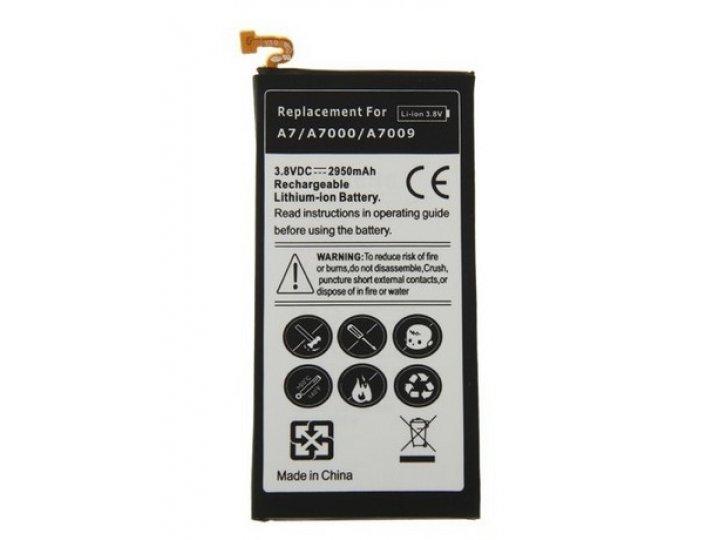 Усиленная батарея-аккумулятор большой повышенной ёмкости 2950mAh для телефона Samsung Galaxy A7/A7 Duos SM-A70..