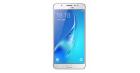 Чехлы для Samsung Galaxy J7 (2017)