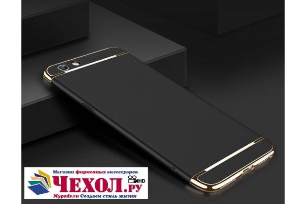 Фирменная задняя панель-крышка-накладка из тончайшего и прочного пластика для Oppo A57/ A39 черная