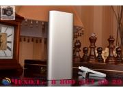 Внешнее портативное зарядное устройство/ аккумулятор Xiaomi Power Bank 16000mah алюминиевый + гарантия