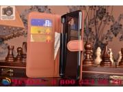 Фирменный чехол-книжка из качественной импортной кожи с подставкой застёжкой и визитницей для Самсунг Гэлакси ..