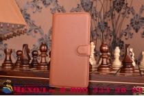 """Фирменный чехол-книжка из качественной импортной кожи с подставкой застёжкой и визитницей для Самсунг Гэлакси / Samsung Galaxy A9 2016 A900F /A9000 6.0""""  коричневый"""