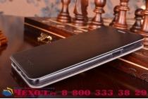 """Фирменный чехол-книжка из качественной водоотталкивающей импортной кожи на жёсткой металлической основе для Samsung Galaxy A9 2016 A900F /A9000 6.0""""  черный"""
