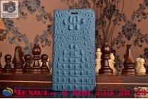 """Фирменный роскошный эксклюзивный чехол с объёмным 3D изображением рельефа кожи крокодила синий для Samsung Galaxy A9 2016 A900F /A9000 6.0"""". Только в нашем магазине. Количество ограничено"""