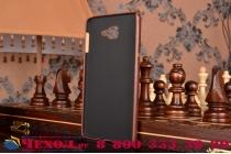 """Фирменная роскошная элитная премиальная задняя панель-крышка для Samsung Galaxy A9 2016 A900F /A9000 6.0""""  из качественной кожи буйвола с визитницей коричневая"""