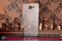 """Фирменная задняя панель-крышка-накладка из тончайшего и прочного пластика для  Samsung Galaxy A9 2016 A900F /A9000 6.0""""   прозрачная"""