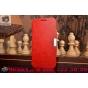 Чехол-футляр для Samsung Ativ S GT-i8750 красный с застежкой кожаный..