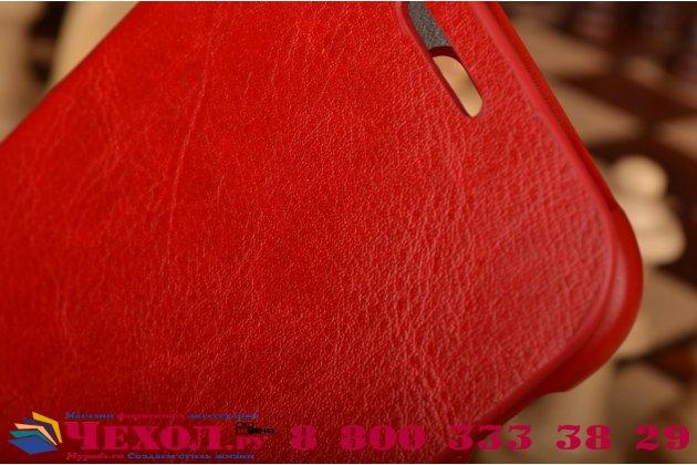Чехол-футляр для Samsung Ativ S GT-i8750 красный с застежкой кожаный