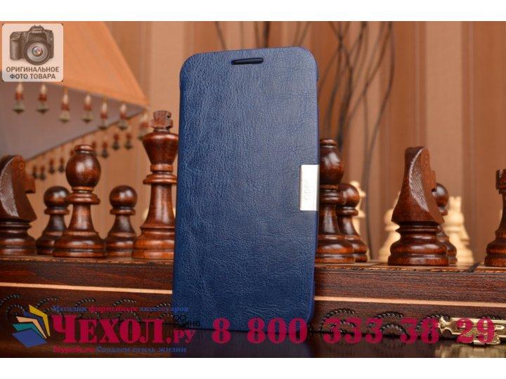 Чехол-футляр для Samsung Ativ S GT-i8750 синий с застежкой кожаный..