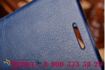 Чехол-футляр для Samsung Ativ S GT-i8750 синий с застежкой кожаный