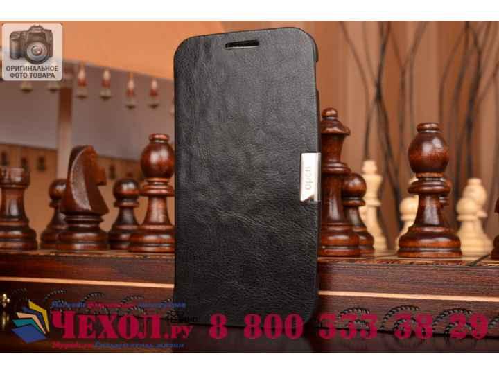 Чехол-футляр для Samsung Ativ S GT-i8750 черный с застежкой кожаный..